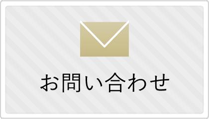 【迷惑メール設定】フリフルのメールアドレスinfo@furifuru.com となります。