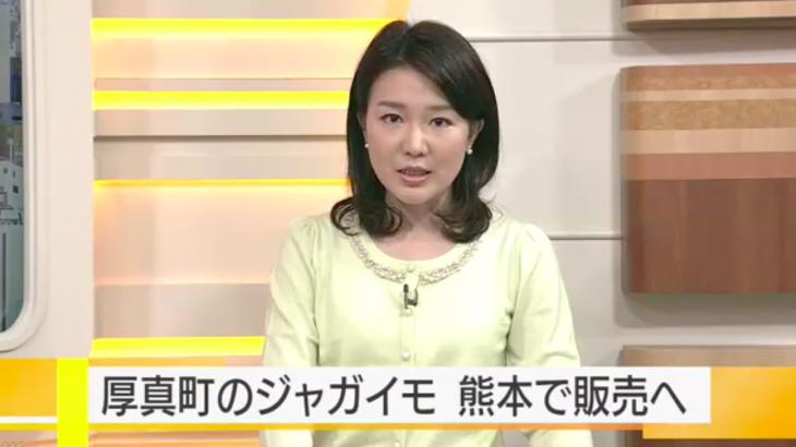 NHK北海道のニュースにフリフルが出ました!