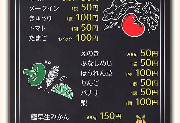【10/7】福岡県大牟田市で「フリフルマルシェ」開催