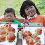 【石窯パン作り体験1,080円が無料!】熊本「奥あそフルーツガーデン」さんは果物狩りだけじゃない魅力がいっぱい!