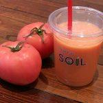 トマトが苦手な人でも美味しく飲めるスムージー『SOIL ピンク』のレシピ大公開