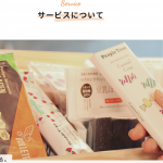 【News!!】社内でお菓子を食べてフードロス削減ができちゃうサービスが登場