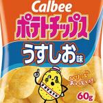 【朗報】食品ロスを受けポテトチップスが賞味期限を変更