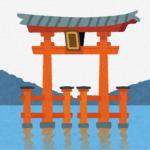【pick up】広島市での食品ロスはどれくらい出ているのか?