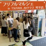 NHK NEWS WEBにて先日のニュース映像がテキスト記事になりました